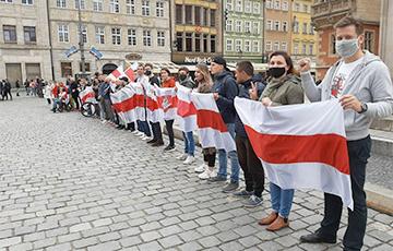 Белорусы Вроцлава провели свою «народную инаугурацию»