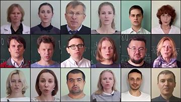Выкладчыкі і супрацоўнікі БДУ выступілі супраць хлусні, беззаконня і фальсіфікацый