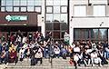 Студенты БГУИР собрались на традиционную «сидячую забастовку»