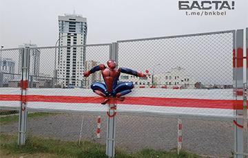 Superhero Inweaved Big White-Red-White Flag In Liabiazhy
