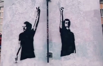 Minsk Residents Restored the Mural With DJs of Changes
