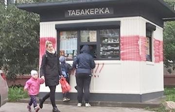 Санкции ЕС ударили по хозяину «Табакерок» Олексину