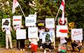 Минчане провели акцию «Живая галерея Цеслера»