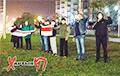 Менскі квартал «Салідарнасці» выйшаў на вулічную акцыю