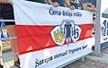 Менскае «Тарпеда» на знак пратэсту спыніла выступы ў чэмпіянаце горада
