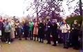Студенты МГЛУ вышли на протест возле главного корпуса