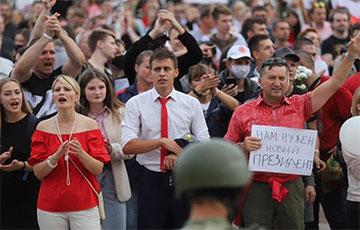 Протесты лидеров