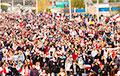 Менскія раёны выйшлі на нядзельны Марш