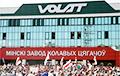 Что происходит назаводе, где рабочие кричали Лукашенко «Уходи!»