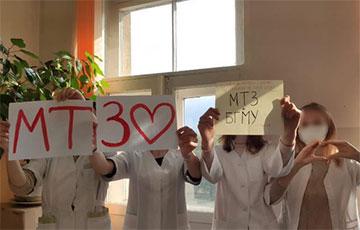 Студенты-медики вышли на акцию в поддержку рабочих МТЗ