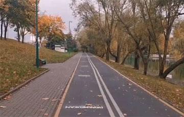 В Минске появилась мотивирующая революционная дорожка для пробежек