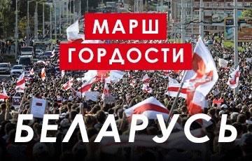 Наталья Радина: Мы побеждаем и уже завтра можем освободить всех политзаключенных