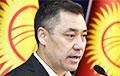 Прэзідэнт Кыргызстана падпісаў новую канстытуцыю краіны