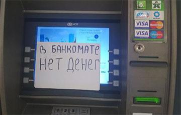 В Беларуси начались перебои с наличными в банкоматах