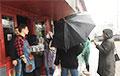 Ресторан «Пиплс» на Кальварийской помог протестующим