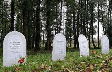 В Лиде похоронили луканомику и «уважение к милиции»