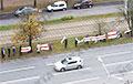 Минчане вышли с протестом на Логойский тракт