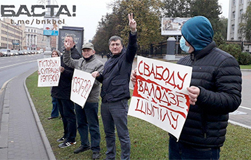 Academy Of Sciences Went Out For Solidarity Campaign