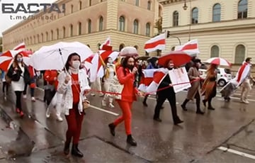 Rally Of Solidarity With Belarus Held In Munich