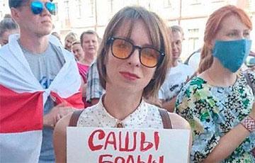 Польская академия высказалась в поддержку арестованной в Гомеле художницы