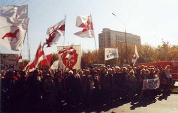 21 год назад прошел легендарный Марш Свободы