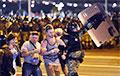 Силовые органы покинули тысячи белорусов