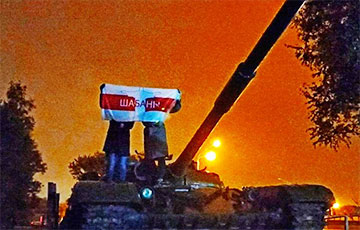 У партизан из Шабанов появился свой танк