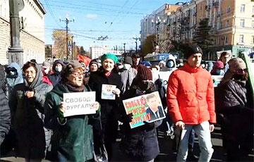 Хабаровск вышел на 21-ю субботнюю акцию в поддержку Фургала