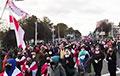 «Уходи!»: Протестный Минск на воскресном марше