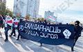 «Солидарность — наше оружие»: Анархисты присоединились к Партизанскому маршу