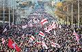 Видеофакт: Заполненный демонстрантами Партизанский проспект скандирует «Жыве Беларусь!»