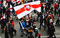 Фотофакт: Атмосфера Партизанского марша в Минске