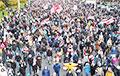 Партизанский марш движется в сторону Чижовки
