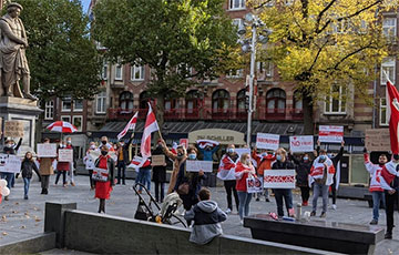 В Амстердаме прошла акция солидарности с народом Беларуси