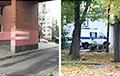 В Бресте милиция приехала закрашивать нафотошопленные флаги