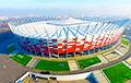 На Национальном стадионе в Варшаве разместят временный госпиталь