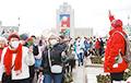 Марш мудрасці ў Менску: фотарэпартаж