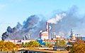 Expert Reveals Dangers Of Explosion At Svetlahorsk Pulp & Cardboard Mill