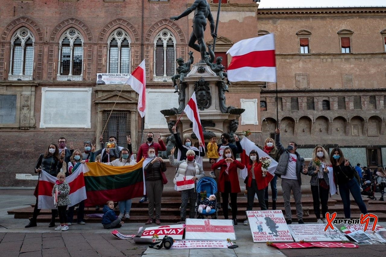 Bologna Held Bright Event In Support Of Belarus - Charter ...