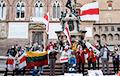 Болонья вышла на яркую акцию в поддержку Беларуси