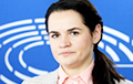 Sviatlana Tsikhanouskaya: Regime Destroys Itself