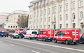 В Минске горело здание Министерство сельского хозяйства и продовольствия