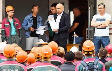 Стачком «Беларуськалия»: Забастовка 26 октября станет бомбой для Лукашенко