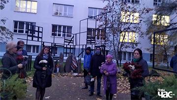 Беларускія ўлады забаранілі ўшанаванне памяці ахвяр Слуцкага гета