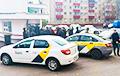 У Гомелі кіроўцы «Яндэкс.Таксі» пачалі страйк