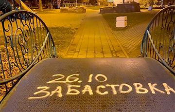 Minsk Prepares For National Strike On October 26