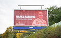 В Праге стартовала кампания в поддержку белорусских героев