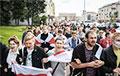Белорусских студентов призвали к Национальной забастовке 26 октября