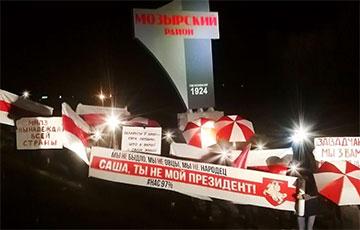 Жители Мозыря вышли на вечерний протест