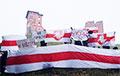 Первая столица ВКЛ поддержала смелых белорусов